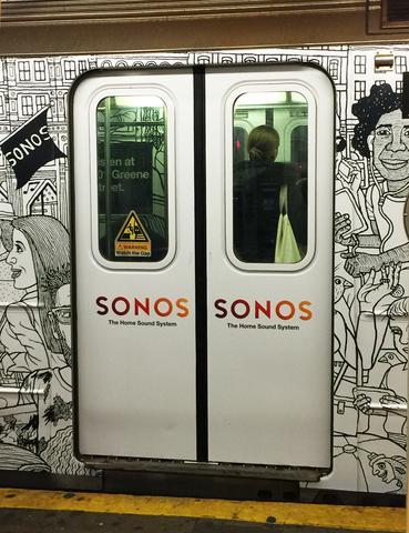 Sonos Ad 2